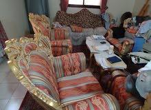 Home sofa Jeddah