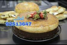 كعكة قدرة قادر والمانجو والزعفران وكلاسيكو تشيز كيك من حلويات sweet2tweet.88
