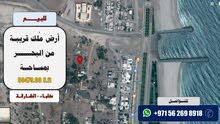 عرض خاص لاراضي للبيع في الشارقة في منطقة كلباء