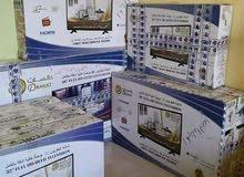 شاشات دانسات وارد السعودية مع حامل جداري هدية