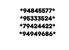 أرقام مرتبة اوريدو للبيع