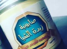 صابونية زبدة الشيا الاصلية من بيت الصابون الكويتي