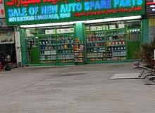 بيع محل قطاع غيار بلاغراض الموجوده