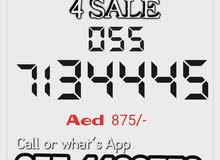 Du VIP  Number 055-71 34445 selling