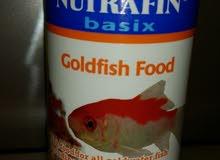 طعام اسماك للبيع