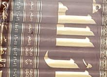 موسوعات كتب دينية