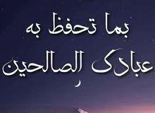 مجموعه ام عمر
