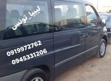 رحلات ليبيا تونس