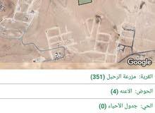 ارض للبيع في الزرقاء شومر مساحة أرض 10500م