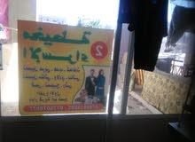 مخيطة في شفا بدران شارع الرئيسي مجمعات ابو ريشة معروظة اللبيع
