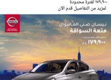 ابحث عن العربيه نسيان صنى الشكل الجديد تكون سليمه من 110الى120