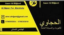 معلم كهرباء