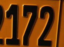 رقم رباعي مغلق مميز رمزين متشابهين
