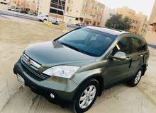 Used Cars for Sale in Bahrain - Second Hand Cars