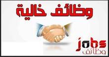 مطلوب للعمل بشرم الشيخ