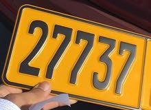 مطلوب 220 قابل للتفاوض رمز واحد