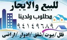 apartment for rent in Al AhmadiMangaf
