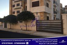 شقة ارضية للبيع مساحة الشقة 179م ، ومساحة التراس والحديقة 240م