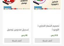 موقع خدمات الكترونيه (almanasah) المنصه