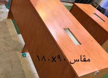 مكاتب للبيع 150 مكتب 0533907649