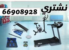 Buy and sell all used gym equipment