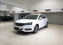 Geely Emgrand7 2019 (White)