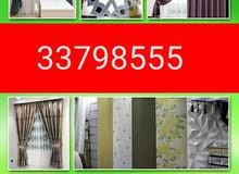 Curtains installation And Making Sofa..repair Any place