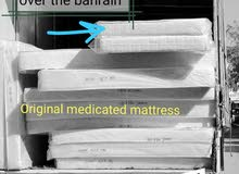 brand new medicated mattress for sale at factory rates only