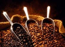 مطلوب شخص خبرة في البن ( القهوة )