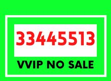VVIP no for sale