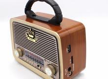راديو زمان