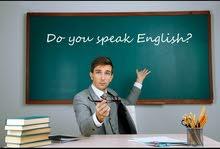 مدرس لغه انجليزية وتأسيس للمرحله الاولي . واعطاء دروس حتي الصف الثاني عشر . علي