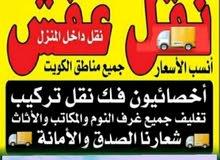 نقل عفش فك وتركيب جميع غرف النوم في جميع مناطق الكويت