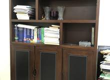 مكتبة وخزانة
