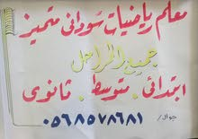 مدرس رياضيات سوداني