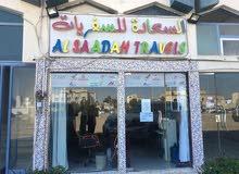 محل سفريات للبيع في بني ياس