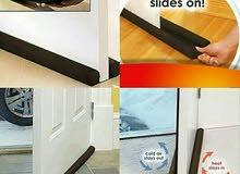 غشاء الحماية تحت الباب ضد البرد والغبار والحشرات
