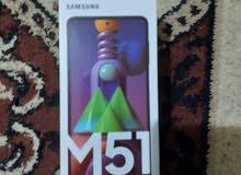 m51 جديد