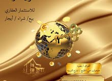 عقارات الشرق الاوسط