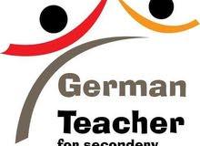 هير مصطفى لتدريس الالمانية للجميع اونلاين واتس