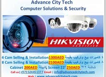 CCTV Security Hikvision كاميرات حماية