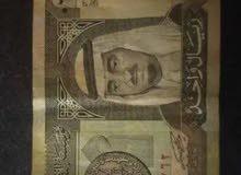 ريال سعودي سنة 1379 هجرية