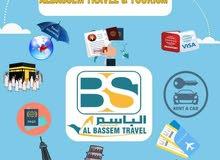 الباسم للسفر والسياحه