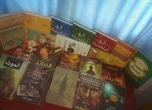 مجموعة جميلة من الكتب والروايات