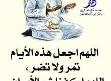 مدرس لغة عربية متخصص خبرة بالمناهج الكويتية
