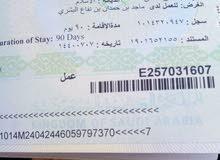 سايق سودانى الجنسيه يبحث عن عمل اى عمل... 057