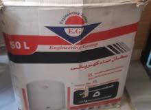 كيزر كهرباء اي جي مصري