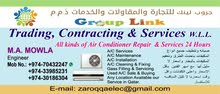 All kind of air condition service
