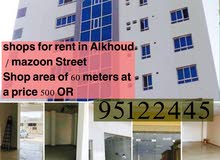 shops for rent in Alkhoud with 60 m area