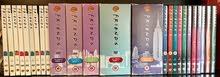 F.R.I.E.N.D.S Original complete 10 series DVD set